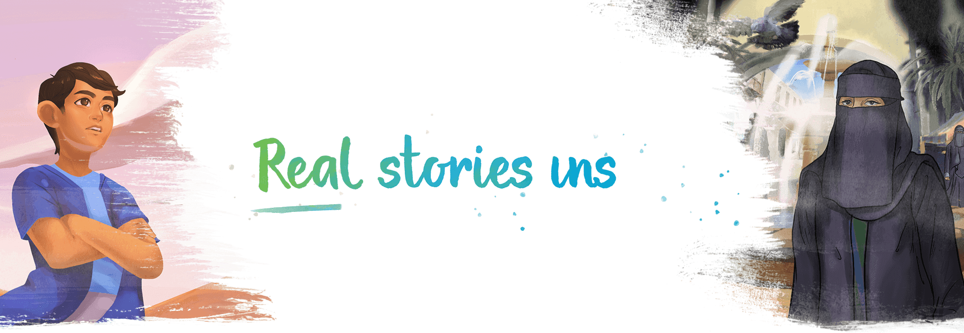Real stories inspire